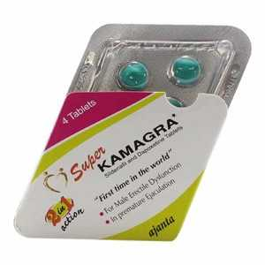 buy Sildenafil Citrate 100mg (4 pills)